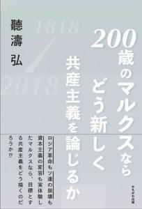 kikunami2018_0801